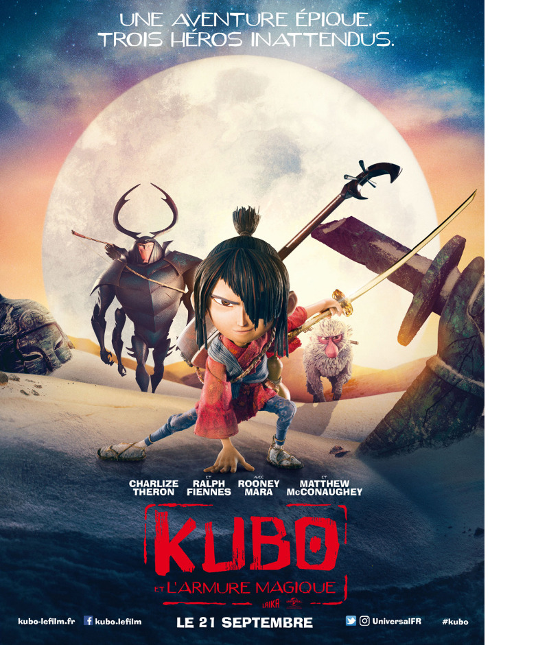 kubo_article